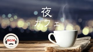 Jazz Piano Music - Calm Jazz Music - Relaxing Cafe Music For Work, Study, Sleep