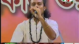 আজ আমার বান্ধব কেউ নাই দয়াল গুরু তুমি বীহনে ।   YouTube