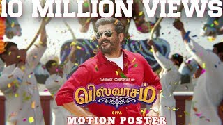 Viswasam - Official Motion Poster