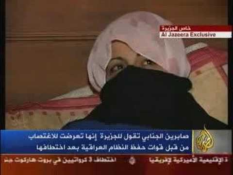 Iraqi women rape by the forces of order