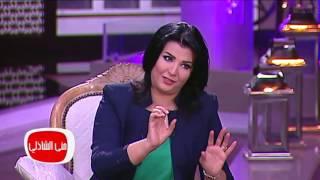 معكم منى الشاذلى - شاهد الفنان حسن الرداد يفسر