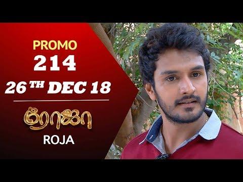 ROJA Serial   Episode 214 Promo    ரோஜா   Priyanka   SibbuSuryan   Saregama TVShows Tamil