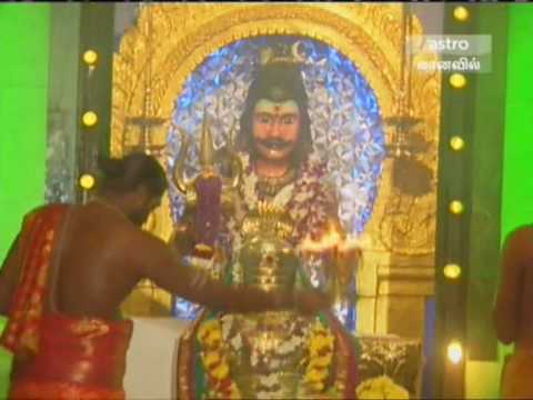 Documentary - Sri Muniswarar Temple, Tampoi, Malaysia Part 3 video