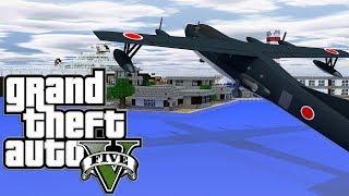 "Minecraft GTA V | Grand Theft Auto 5 Mod Ep 6! ""TANK WARFARE"" (GTA 5)"