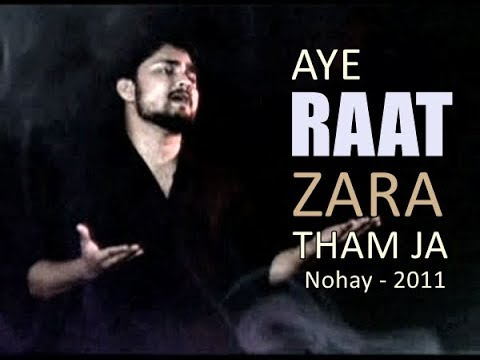 Aya Raat (syed Raza Abbas Zaidi) Vol=6 New Noha 2011 video