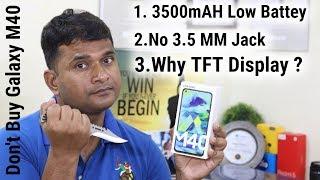 Samsung Galaxy M40 Unboxing | Camera | Quick Review Pros & Cons | Fingerprint & Face Unlock Test