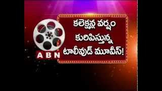 Top 10 Movies Record Collections In Tollywood