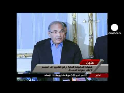 Egyptian constitution suspended.