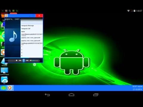 Запуск Windows Xp На Android Скачать