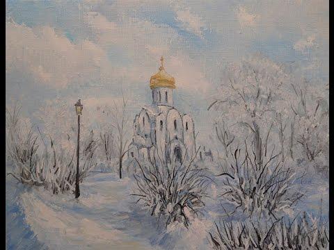 Видео как нарисовать зимнее утро
