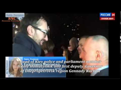 Armed seizure of the Ukrainian oligarchs. Kolomoyskiy