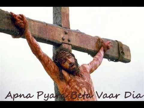 Tuney Mujhe Aisa Pyar Kia-Easter Song