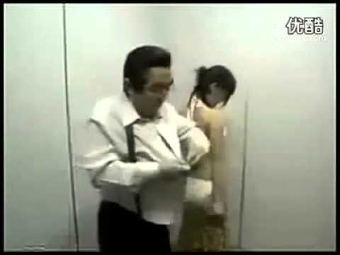 Sexy Chinese Girl In Elevator video