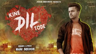 Kine Dil Tode Tere Vaste |  Tutti Hoyi Aa  : Mani Sekhon (Full Song) | Roy | New Punjabi Song 2019