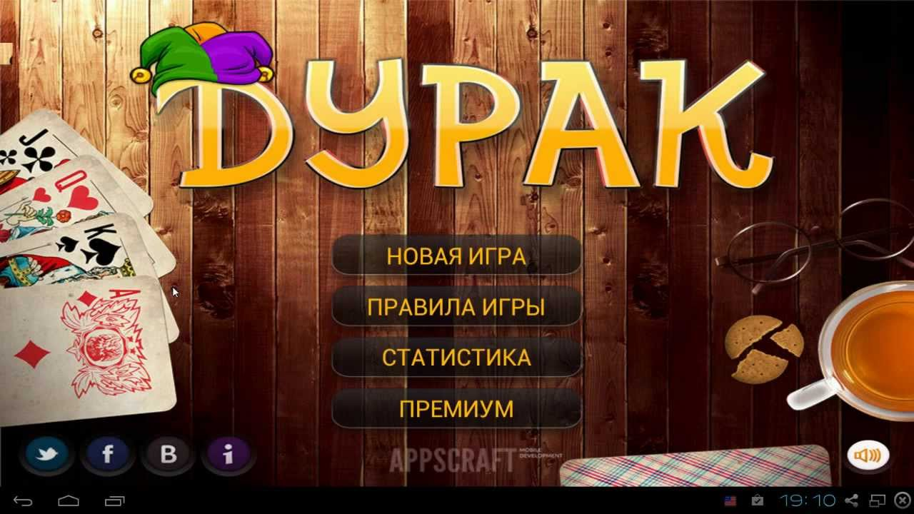 8 Ball Pool на андроид - top-android.org