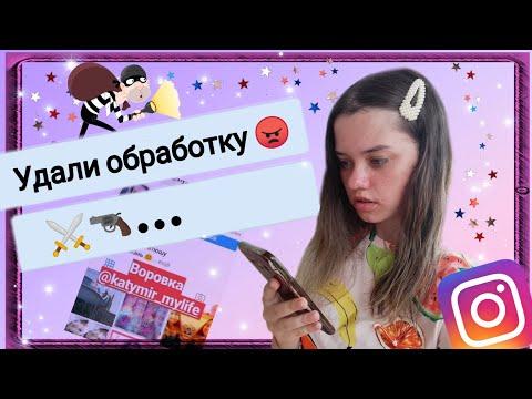 ПРИТВОРЯЮСЬ СВОИМ ФАН-АККАУНТОМ 😍//Katy Mir