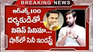 RX100 Movie Director Next Movie With Hero Nithin