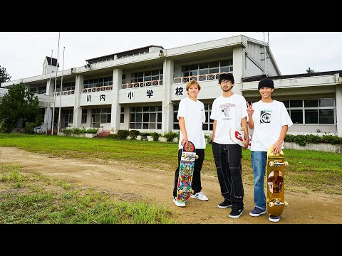SKATING AN ABANDONED JAPANESE SCHOOL