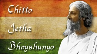Chitto Jetha Bhoyshunyo By Rabindranath Tagore - Where The Mind Is Without Fear - Gitanjali