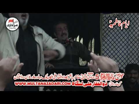 Allama Ghazanfar Hashmi I  Majlis 11 Feb 2019 I Bosan Road Multan