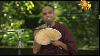 Hiru Dharma Pradeepaya - Kavi Bana | 2019 -10 -13