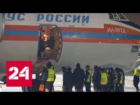 Вывезенных из Ирака маленьких россиян вернут в семьи - Россия 24