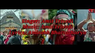 Kedarnath Namo Namo Sushant Rajput Sara Ali Khan Abhishek K Amit T Amitabh B