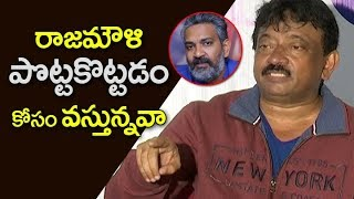 Ram Gopal Varma Making Hilarious Comment on Rajamouli @ RGV Unschool Press Meet | Filmylooks
