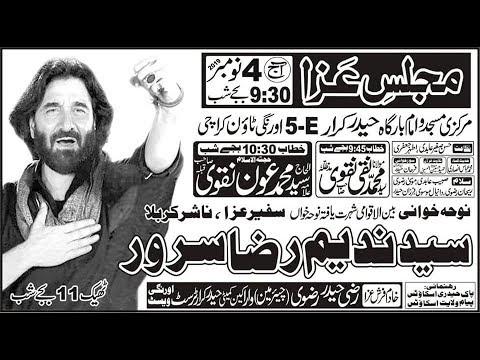 ????Live Majlis-e-Aza 6th Rabi-ul-Awal Moulana Aun Naqvi & Nadeem Sarwar - Imam Bargah Haider-e-Kara