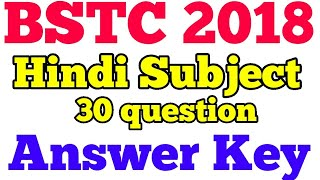 BSTC Answer Key 2018 Hindi Question