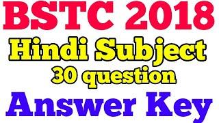 BSTC Answer Key 2018 Hindi Question