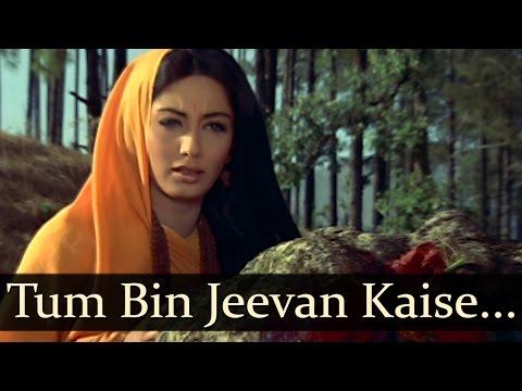 Tum Bin Jeevan Kaise Beeta - Mukesh - Manoj Kumar - Sadhana - Anita - Old Bollywood Songs