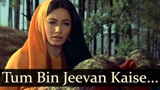 Tum Bin Jeevan Kaise Beeta - Mukesh - Manoj Kumar - Sadhana - Anita - Old Bollywood Songs