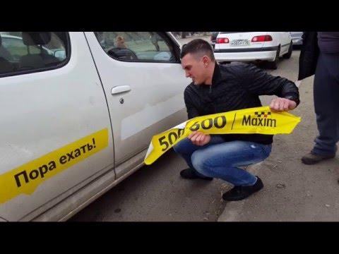 Такси максим, прощай, мы расстаемся на всегда... Прощай, Прощай!!!