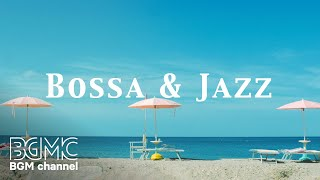 Happy Morning Jazz & Bossa Nova - Joyful Jazz for Beautiful Morning