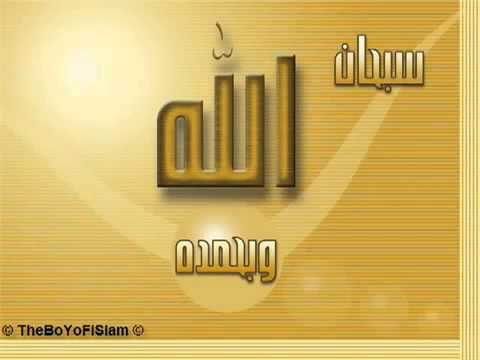Part 5 Al Ruqyah Al Shariah Full By Sheikh Saad Al Ghamdi video