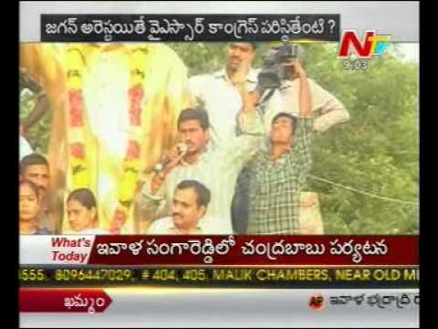 Facing arrest, Jagan Mohan Reddy remains defiant