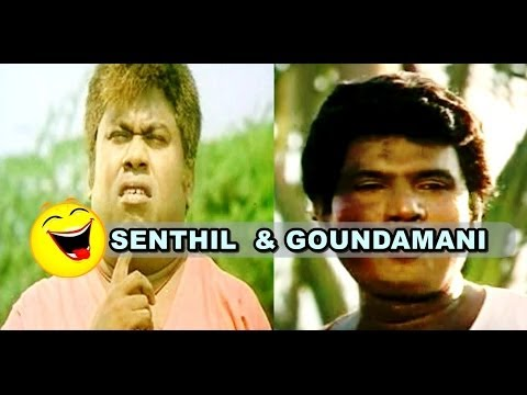 Senthil Goundamani Comedy - 1 - Tamil Movie Superhit Comedy Scenes video