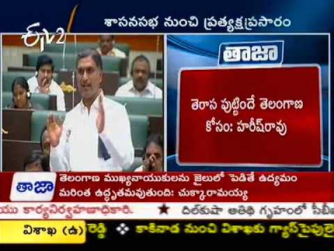 Harish Rao vs CM Kiran Kumar Reddy over Telangana in Assembly