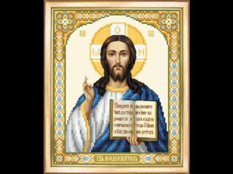 Вышивка бисером: икона Господь