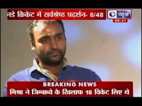 India News: Exclusive Interview with cricketer Amit Mishra