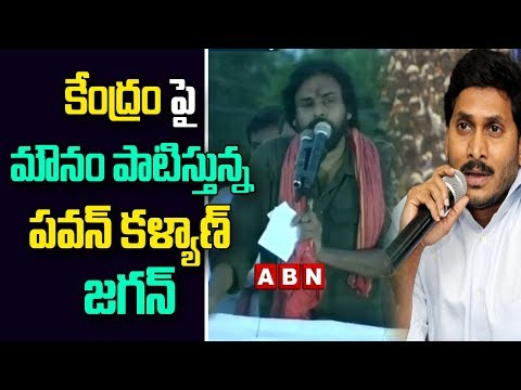 YS Jagan & Pawan Kalyan Silent On Centre Counter Affidavit Over AP Reorganization Act Assurances