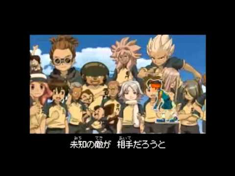 Inazuma Eleven All Openings Nds video