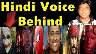 Meri Aawaz hi Pehchan hai | Hindi Dubbing Artists | Hollywood Movies