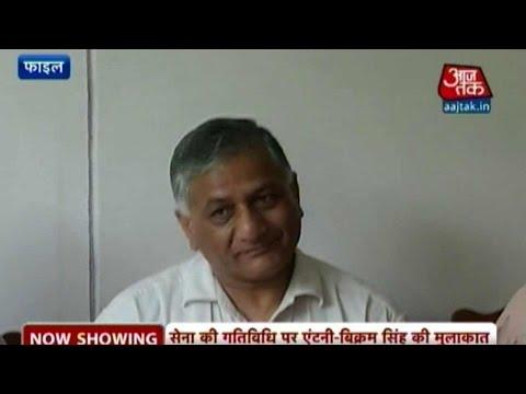 AK Antony, General Vikram Singh And The Political Turmoil