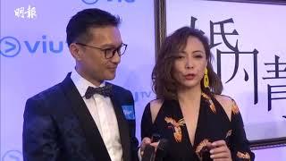 【掛住柴九】孖陳錦鴻拍ViuTV劇 鄧萃雯嘆難找靈魂伴侶