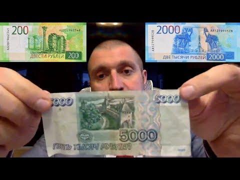Дмитрий ПОТАПЕНКО - Новые купюры. Контроль криптовалют. Рост налогов-2018