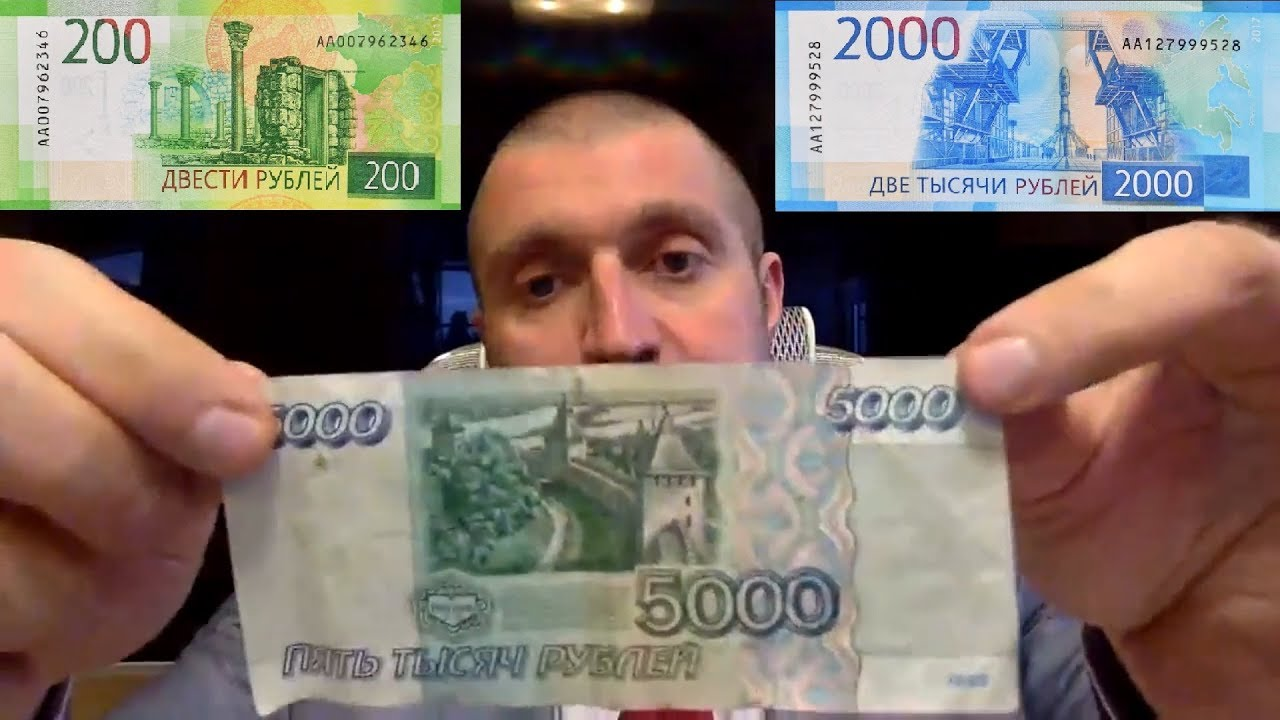 Какие новые деньги будут в россии 2018 году фото