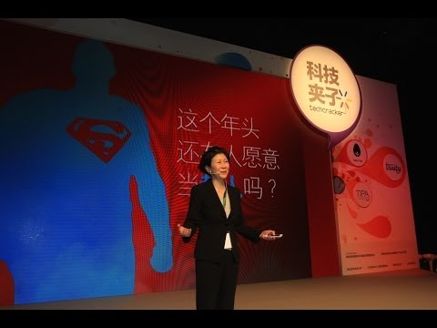 李嘉誠基金會董事周凱旋小姐 Ms. Solina Chau, Director, Li Ka Shing Foundation