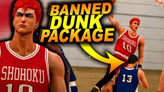 2K Devs BANNED This Dunk Package! 110 Overall SLASHER W/ The RAREST DUNKS CHEAT In NBA 2K20...